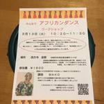 2018お寺レッスン伏見.jpg