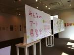 展示会.JPG
